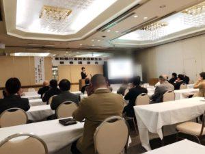 群馬県での企業講演