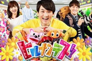 日本テレビ系 『ヒルナンデス!』にて、リンパ流しのアドバイスを行ないました!