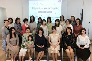 出版記念講演会@九州(宮崎)開催いたしました!
