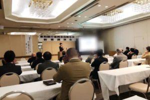 群馬県・東和銀行様で企業講演を行いました